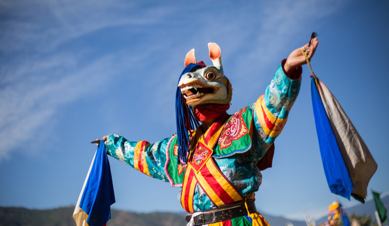 Bhutan Traditional Dancer